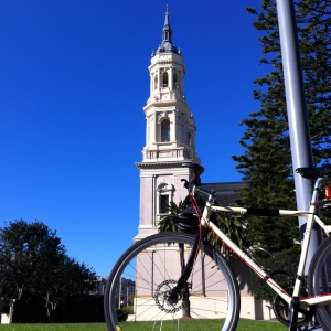 Biking to the ivory tower